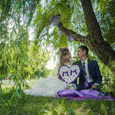 Wedding photographer Vera Lamash (VeraZebra). Photo of 06.05.2017