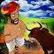 Bull Champ (game)