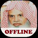 Al Huthaify Full Quran Offline MP3 icon