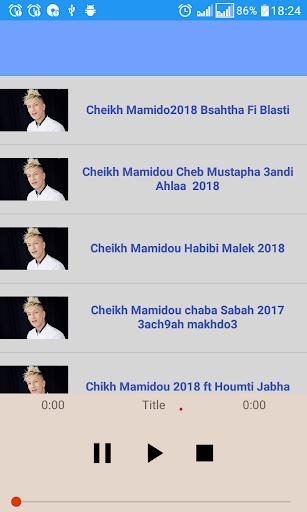 الشيخ ماميدو جميع الاغاني | 2019 Chik Mamidou
