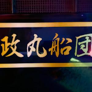 106 S2Sのカスタム事例画像 TOKU『Team shinsai』代表さんの2020年12月06日08:21の投稿