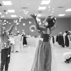 Wedding photographer Kamil Vitásek (FotoVitasek). Photo of 20.07.2017