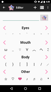 Kaomoji ☆ Japanese Emoticons- screenshot thumbnail