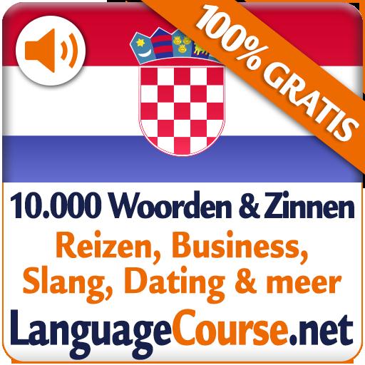 Kroatisch leren online dating