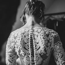 Wedding photographer Aleksandr Khalabuzar (A-Kh). Photo of 26.01.2018
