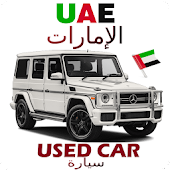 Dubai Used Car in UAE