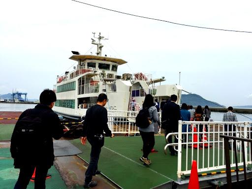 Meinohoma-Nokonoshima Island ferry