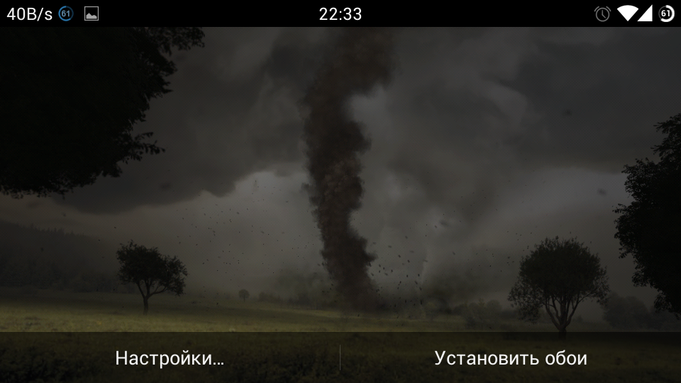Tornado live wallpaper free - Android Apps on Google Play