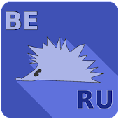 HedgeDict Belorussian-Russian