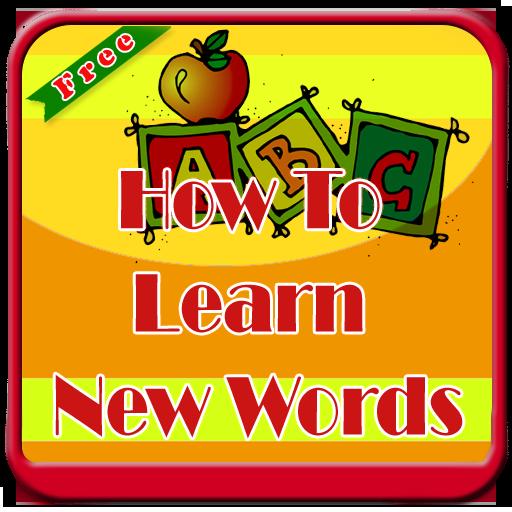 How To Learn New Words 教育 App LOGO-硬是要APP