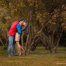 Wedding photographer Aleksandr Vlasyuk (alexandrstudio). Photo of 16.11.2013