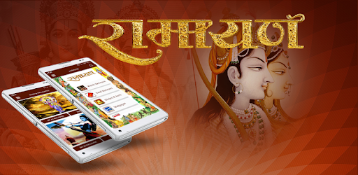 Ramayan Offline in Hindi 1 13 0 apk download for Android