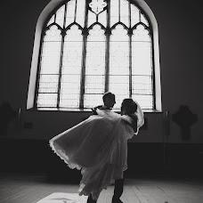 Wedding photographer Mira Knott (Miraknott). Photo of 07.11.2017