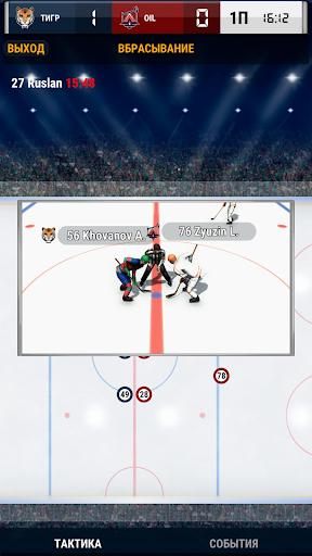 Big6 Hockey Manager screenshots 4