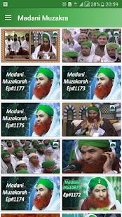 Madani Muzakra - náhled