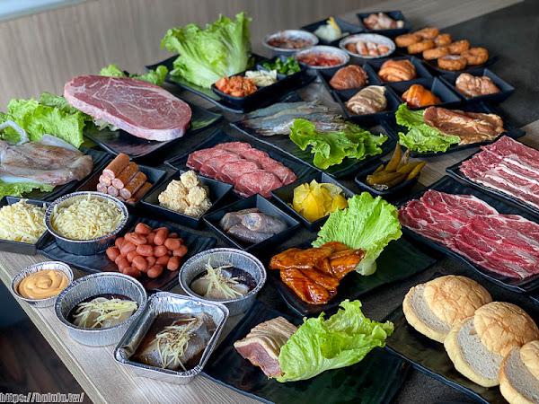 燒肉「愛烤愛對囉」超狂!口味最多的燒烤吃到飽!甜點推薦必點超美味!|台南燒肉推薦|吃到飽|
