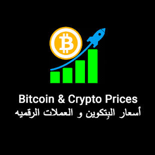 Bitcoin & Crypto Prices - náhled