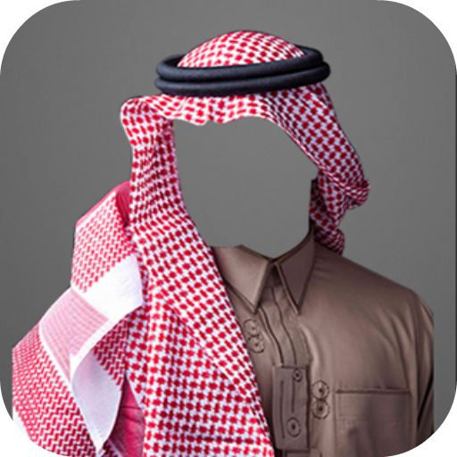 Arab Man Photo Maker Android APK Download Free By Lynapps
