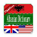 English <> Albanian Dictionary Icon