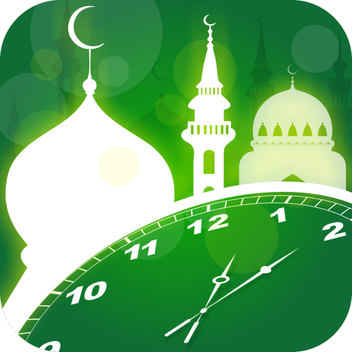 Prayer Times ( أوقات الصلاة ) : Qibla Direction APK