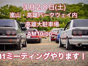 スカイライン HR31 PASSAGE GTのカスタム事例画像 こたろうさんの2020年03月27日20:30の投稿