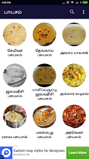 Tamil Samayal Virundhu - náhled