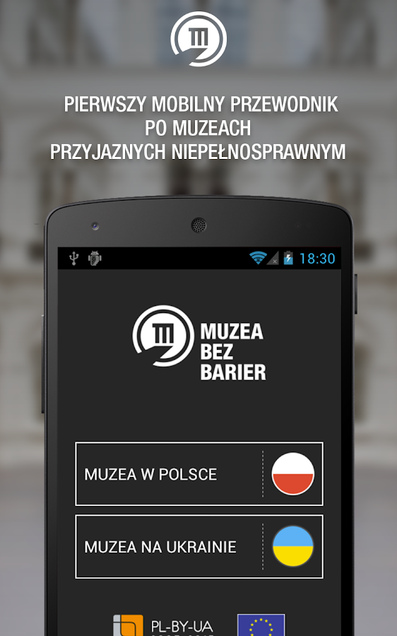 Muzea bez Barier- screenshot