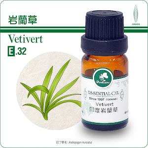 岩蘭草精油10mlVetivert