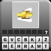 Scratch Car Logos Quiz