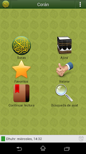 Corán en español - screenshot thumbnail