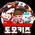 토모키즈 - 디즈니,한글이야호,파닉스,수학,마법천자문 icon