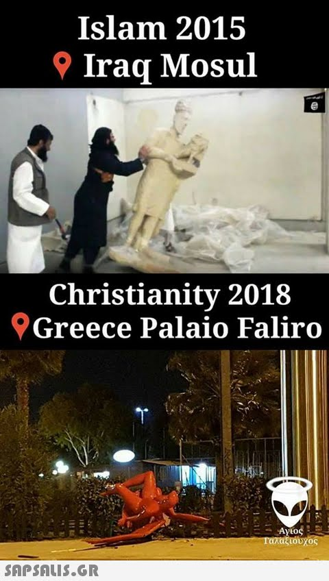 Islam 2015 9 Iraq Mosul Christianity 2018 Greece Palaio Faliro --  Αγιος