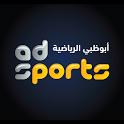 Abu Dhabi Sports live icon
