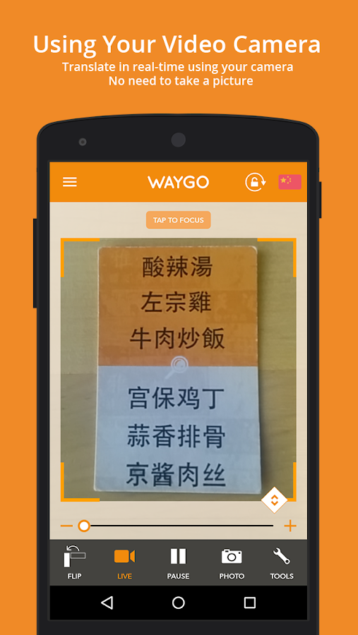 Translator, Dictionary - Waygo- screenshot