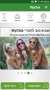 MyClub - náhled
