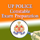 Download UP Police Constable Exam Preparation For PC Windows and Mac 1.0