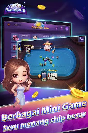 Samgong online (free) screenshot 10