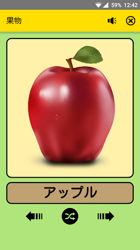 子供たちの果物