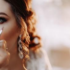 Wedding photographer Alina Vadimova (VadimovaFOTO). Photo of 03.04.2018