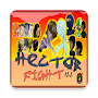 Hector The Boy Fight All