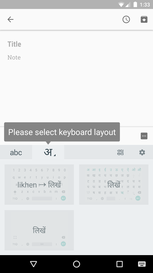 Google Indic Keyboard- screenshot