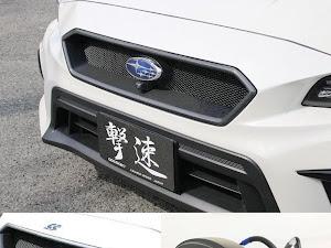 WRX S4  D型のカスタム事例画像 chargespeed (チャージスピード)さんの2019年02月21日04:21の投稿