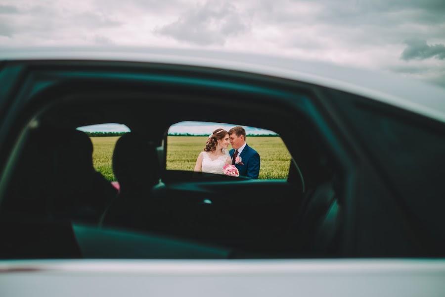Wedding photographer Aleksandr Anpilov (lapil). Photo of 19.07.2016