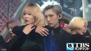 """Trouble Maker""(2013/11/03放送分)"