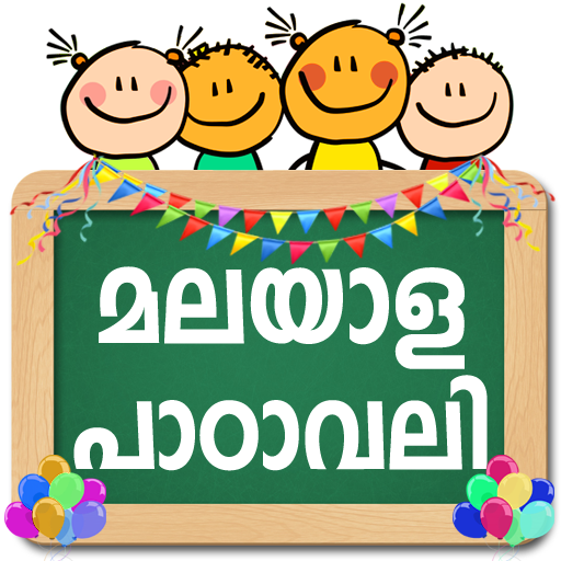 Malayalam Alphabets - Apps on Google Play