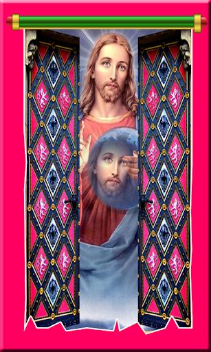 Lord Jesus Screen Lock