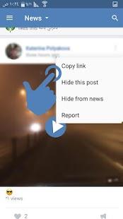 تحميل فيديو من vk - náhled