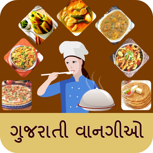 Rasoi Ni Rani - Gujarati Recipes 2017