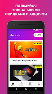 Атлас- screenshot thumbnail
