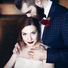 Wedding photographer Yuliya Skaya (YliyaIvanova). Photo of 17.02.2016